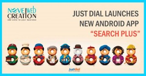 Just-Dial-Launches-New-android-App-Search-plus