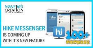 Hike Messenger is Coming Up with its New Feature