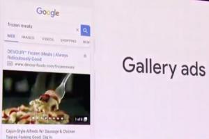gallery ads